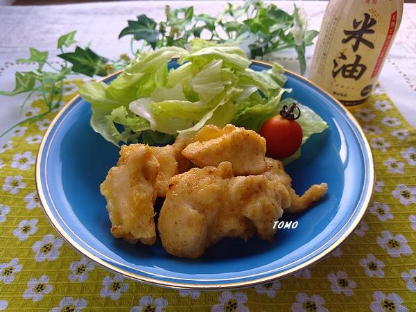柚子胡椒の鶏唐揚げ
