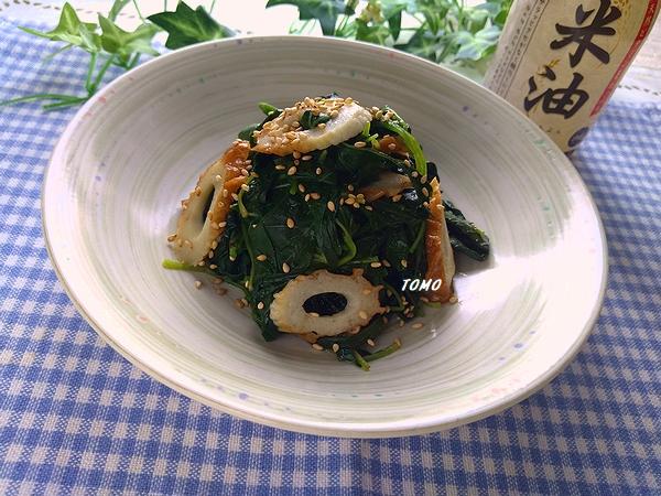 モロヘイヤと竹輪の麺つゆ和え