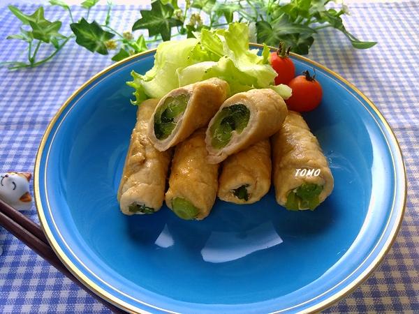群馬県産小松菜の肉巻き