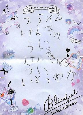 無題006_ページ_3