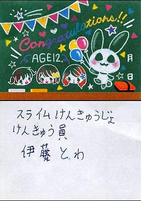 Marge002_20200102204235732.jpg