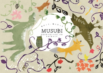 MUSUBI.jpg