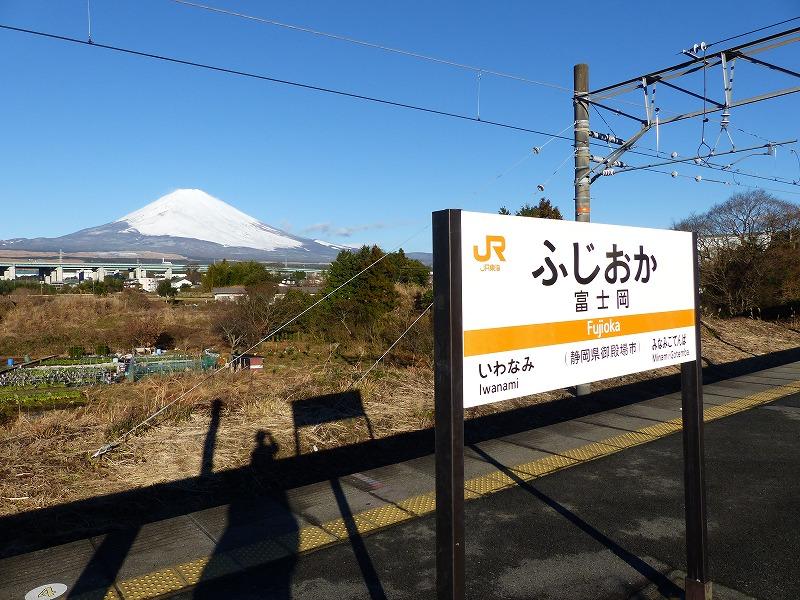 20161228静岡富士 (52)