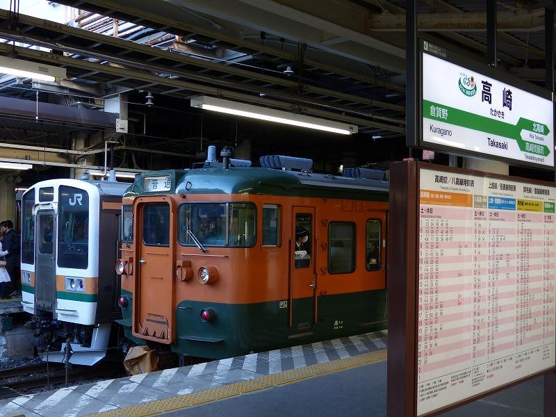 20161230高崎 (643)