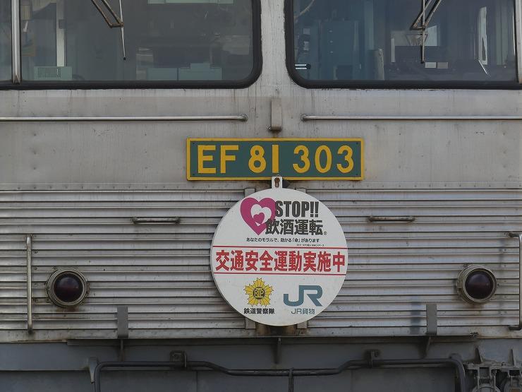202001111 (6)