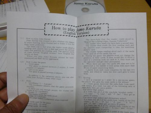 書面『How to play Jomo Karuta(English Version)』