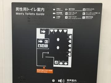 国立_1_トイレ (4)