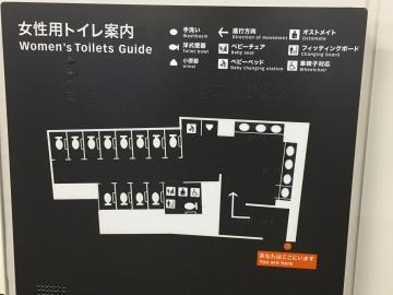 トイレ 場 国立 新 競技