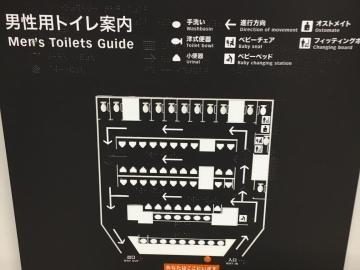 国立_3_トイレ