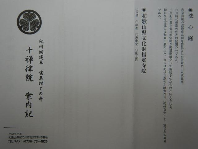 176-3-19.jpg