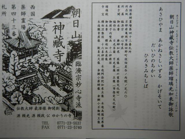 186-2-28.jpg