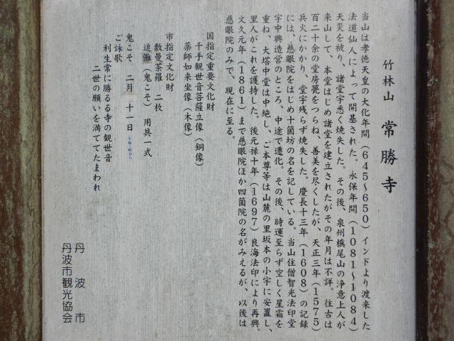 189-2-6.jpg