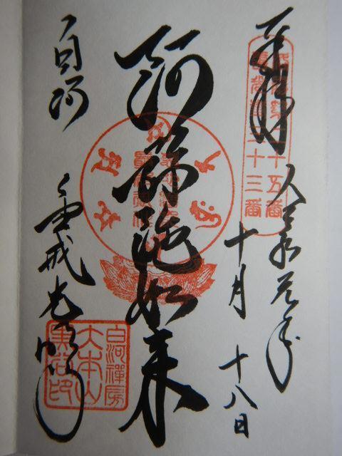 194-5-29.jpg
