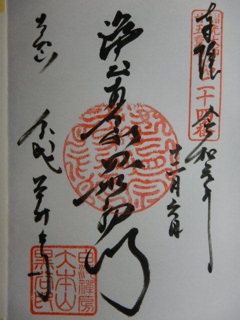 194-5-30.jpg