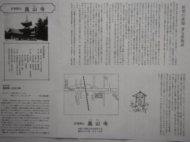196-1-24.jpg