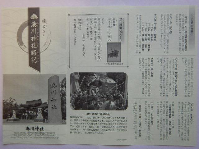 199-3-19.jpg