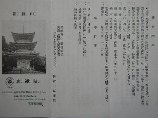 202-1-29.jpg