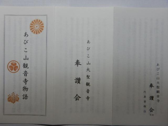 205-3-16.jpg