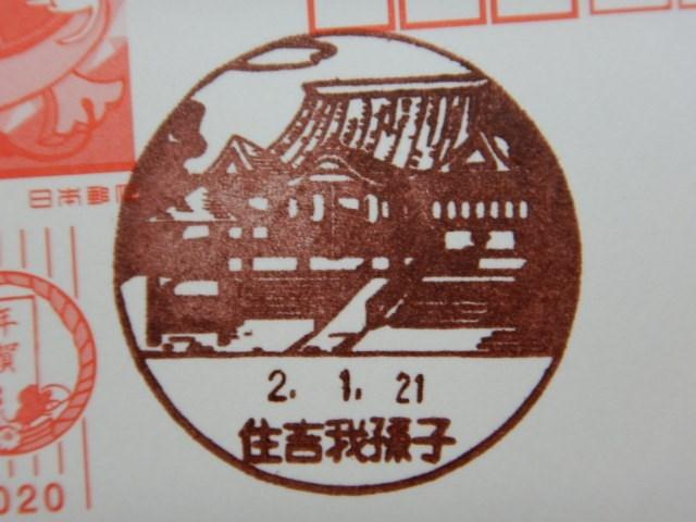 205-3-18.jpg