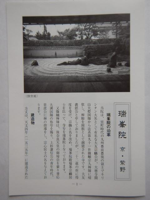 215-3-24.jpg