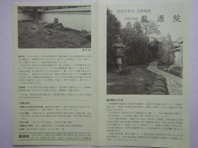 215-4-25.jpg