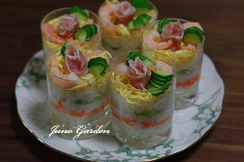 カップ寿司200303