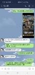 Screenshot_20200218-110100_LINE.jpg