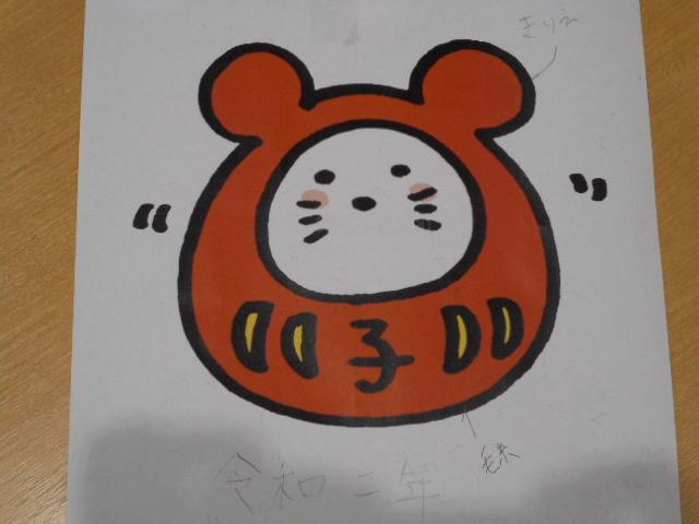 DSCN2698.jpg