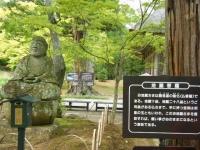 2019-07-01毛越寺あやめ祭り200