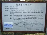 2019-10-26秋の厳美渓002