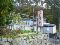 2019-11-03重箱石04