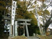 荒波神社2019-11-03-001