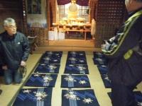 荒波神社2019-11-03-007