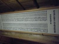 荒波神社2019-11-03-011