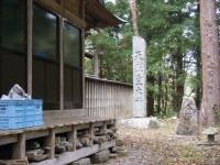 荒波神社2019-11-03-014