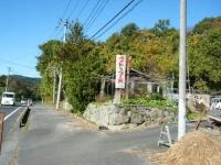 2019-11-05重箱石03
