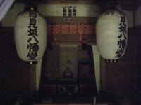 2019-11-09中尊寺菊祭り紅葉022