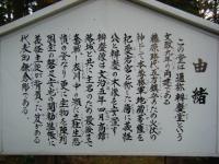 2019-11-09中尊寺菊祭り紅葉033