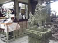 2019-11-09中尊寺菊祭り紅葉036