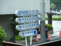 2019-07-20東京の旅234