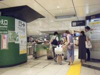 2019-07-20東京の旅247