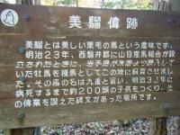 2019-10-26秋の厳美渓075
