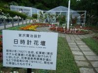 2019-06-23花巻温泉薔薇園282