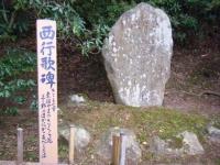 2019-11-09中尊寺菊祭り紅葉066