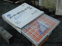 スーパーホワイトケイジ(大)03