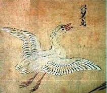 天にあっては比翼の鳥となり、地にあっては連理の枝とならん