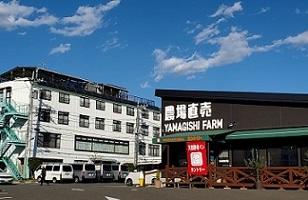 ファーム町田店