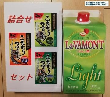 コンセック ラバモンドライト ふりかけ 01 201909