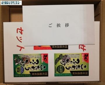 コンセック ラバモンドライト ふりかけ 03 201909