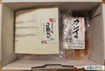 フジオフードシステム まいどおおきに食堂のお魚セット03 201906